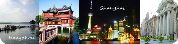 Shanghai-Hangzhou