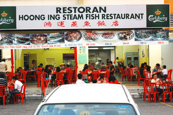 Hoong Ing Steam Fish Restaurant