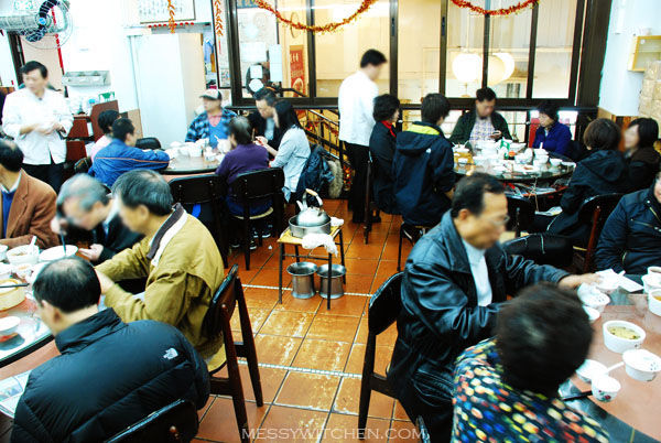 Lin Heung Tea House @ Central, Hong Kong