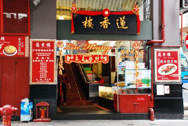 Lin Heung Tea House @ Wellington Street, Central, Hong Kong