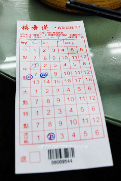Ticket @ Lin Heung Tea House, Central, Hong Kong
