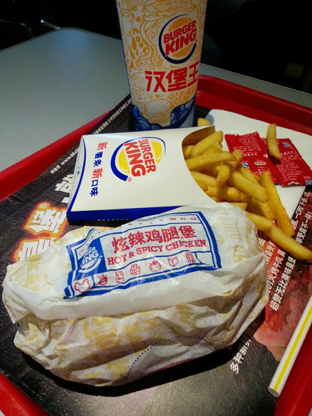 Hot & Spicy Chicken At Burger King @ Pudong International Airport, Shanghai