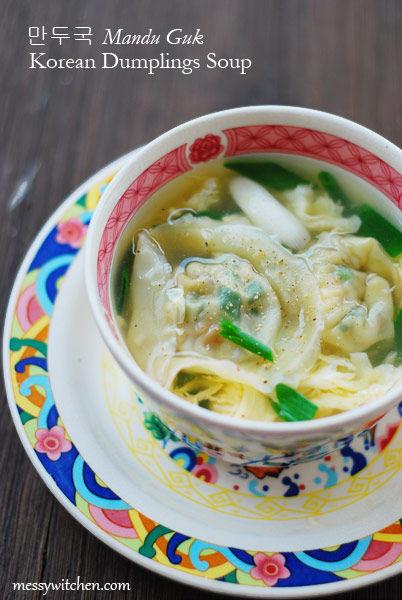 Korean Dumplings Soup | 15 Easy Korean Recipes Perfect For Cold Evening