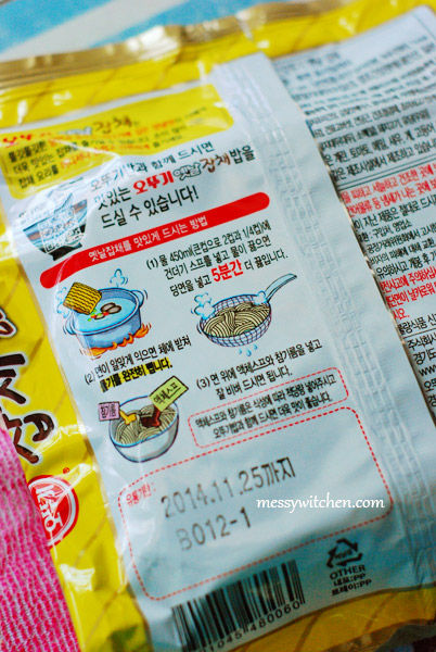 Ottogi Instant Japchae Instructions