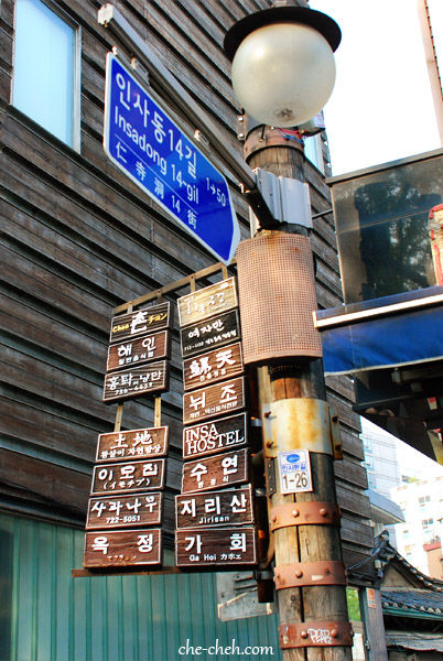 Insadong @ Seoul, South Korea
