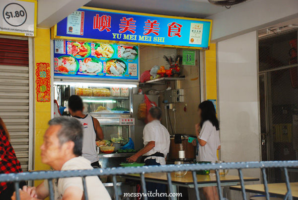 Yu Mei Mei Shi @ Havelock Road Cooked Food Centre, Singapore