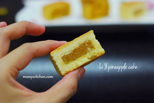 Li Yi Pineapple Cake