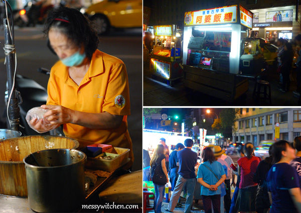 阿婆飯糰 Ah Poh Fan Tuan @ Ningxia Road Night Market, Taipei