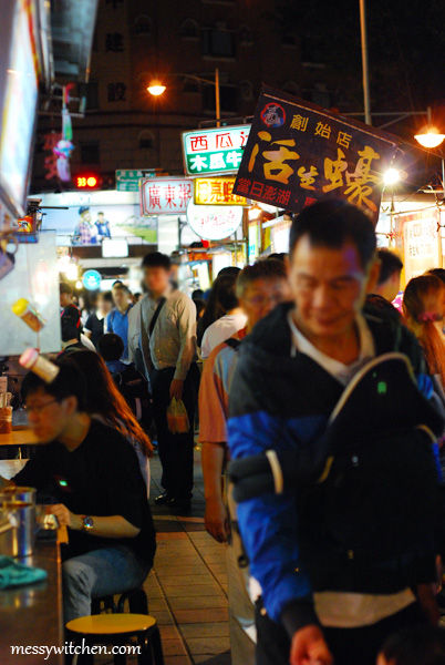 Ningxia Road Night Market @ Taipei