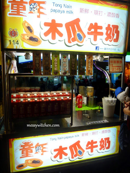 Tong Nain Papaya Milk @ Ningxia Road Night Market, Taipei