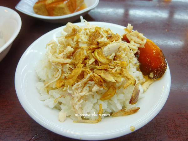 Chicken Rice @ Formosa Chang, Shilin, Taiwan
