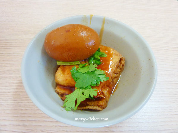 Fried Tofu & Stewed Egg With Taiwanese Spice @ Jin Feng, Taipei