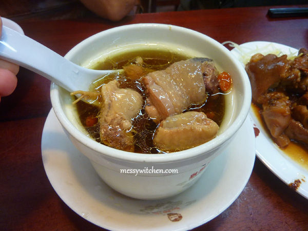 Ginseng Chicken Soup With Red Dates @ Formosa Chang, Banqiao, Taiwan