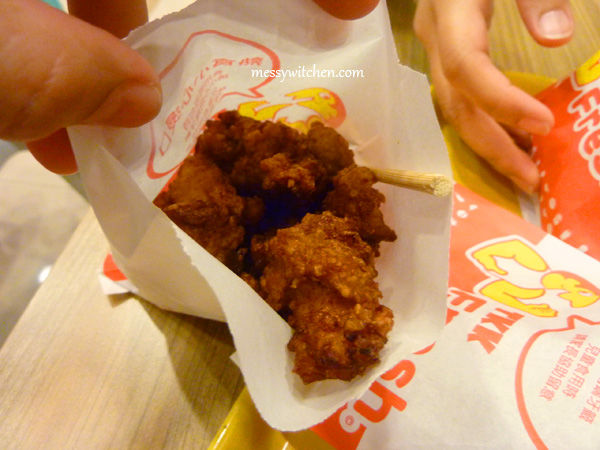 Chicken Snack @ TKK Fried Chicken, Eslite Xinyi Store, Taipei