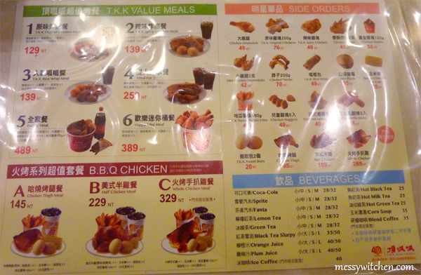TKK Fried Chicken Menu @ Eslite Xinyi Store, Taipei