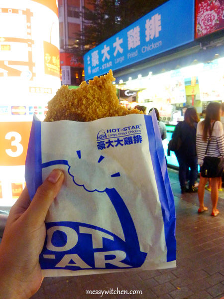 Hot-Star Large Fried Chicken @ Hanzhong Street, Taipei