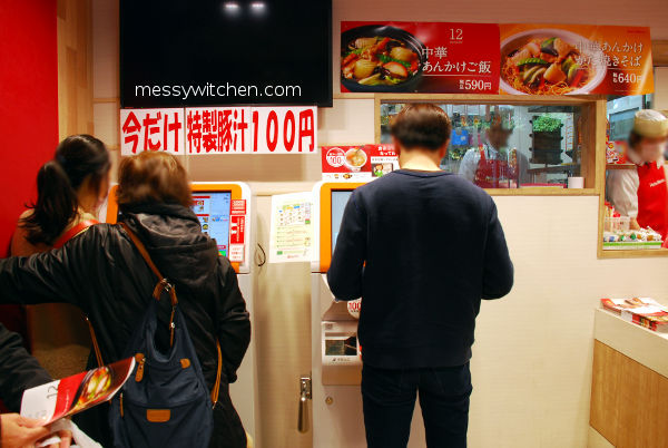Buying Meal Ticket @ Hotto Motto, Tokyo