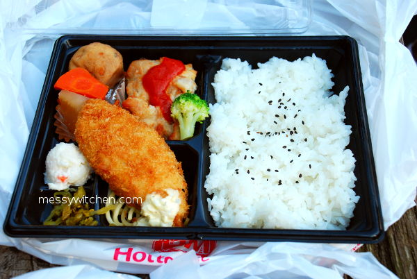 Enjoying Daily Lunch Bento From Hotto Motto At University Of Tokyo @ Tokyo