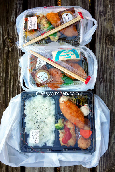 Enjoying Our Bentos From Hotto Motto At University Of Tokyo @ Tokyo