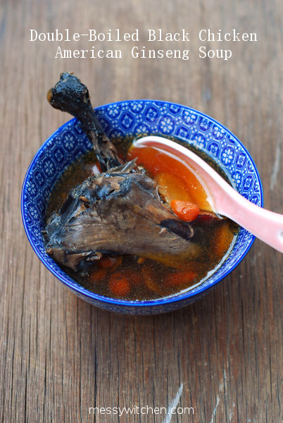 Double-Boiled Black Chicken American Ginseng Soup