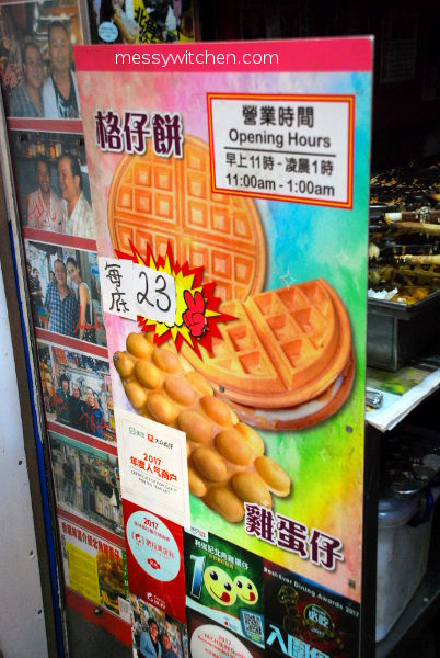 Lee Keung Kee North Point Egg Waffle @ Tsim Sha Tsui, Hong Kong
