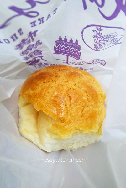 Polo Bun @ Happy Cake Shop, Hong Kong