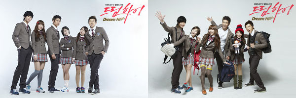 드림하이 Dream High (Korean Drama) - Che-Cheh