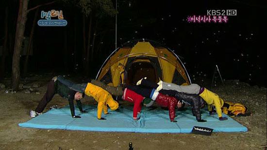 Best Ever Korean Variety Show: 1 Night 2 Days - Che-Cheh