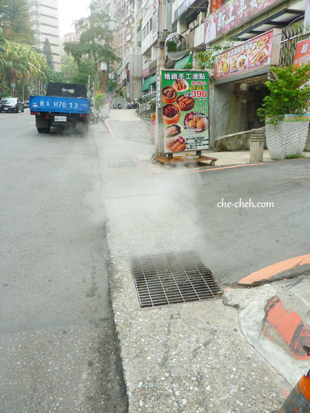 Hot Spring Steam Emerged From Drain Cover @ Beitou, Taiwan