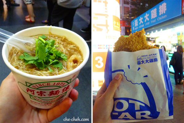 Ay-Chung Flour-Rice Noodle & Hot-Star Large Fried Chicken @ Ximending, Taipei