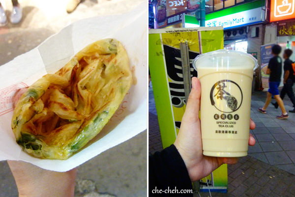 Onion Pancake & Milk Tea @ Ximending, Taipei