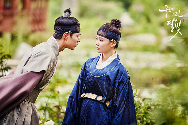 Great Chemistry Between Park Bo Gum & Kim Yoo Jung in Moonlight Drawn by Clouds