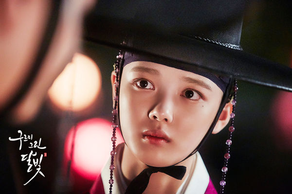 Kim Yoo Jung as Hong Ra On in Moonlight Drawn by Clouds