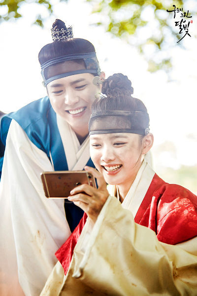 Park Bo Gum & Kim Yoo Jung in Moonlight Drawn by Clouds
