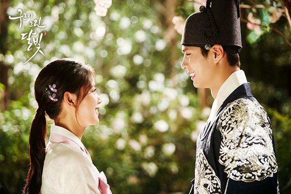 Park Bo Gum as Lee Yeong & Kim Yoo Jung as Hong Ra On in Moonlight Drawn by Clouds