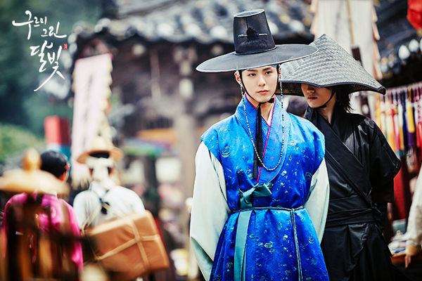 Park Bo Gum as Lee Yeong & Kwak Dong Yeon as Kim Byung Yeon in Moonlight Drawn by Clouds