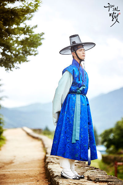 Park Bo Gum as Lee Yeong in Moonlight Drawn by Clouds