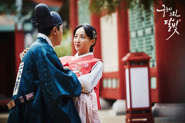 Princess Myungeun & Her Prince Charming, Jung Duk Ho in Moonlight Drawn by Clouds