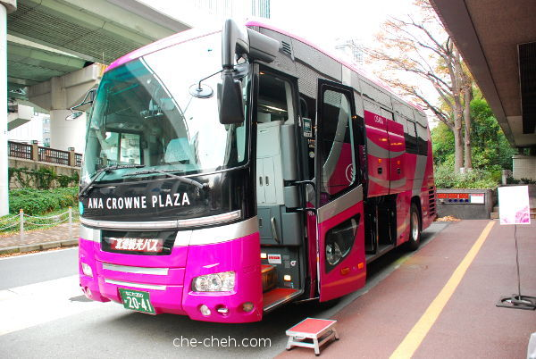 Ana Crowne Plaza Osaka Free Shuttle Bus
