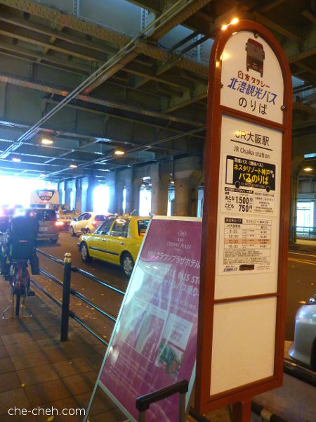 Ana Crowne Plaza's Osaka Station Shuttle Bus Stop