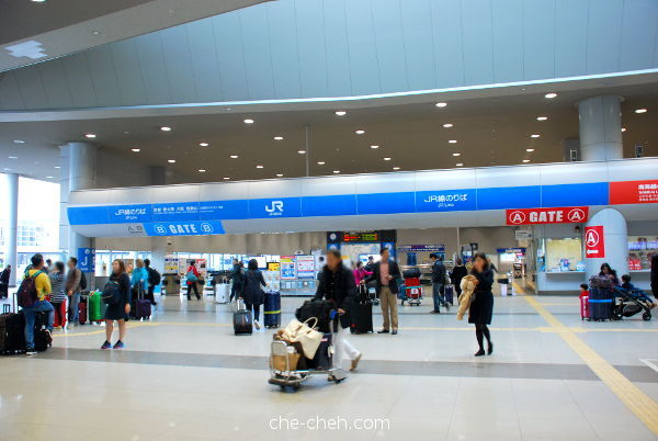 Kansai Airport Station