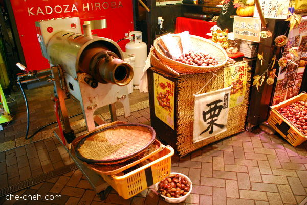Chestnut Roasting Machine @ Dotonbori, Osaka