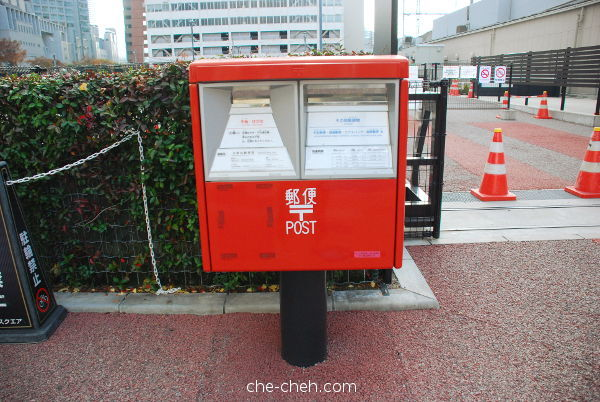 Post Box Near Osaka Station
