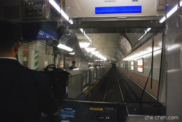 Riding The Subway Train At Midosuji Line @ Osaka