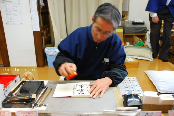 Getting my very first goshuin 御朱印 (translated as seal) on my goshuin-chō 御朱印帳 (seal book) @ Todai-ji, Nara