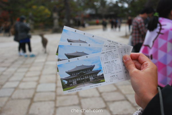 Great Buddha Hall Entrance Tickets @ Todai-ji, Nara