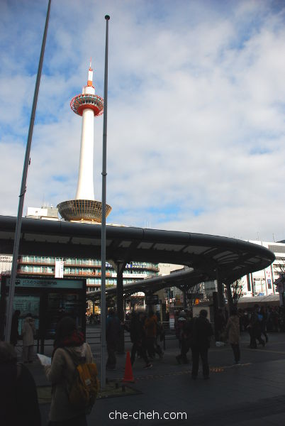 Kyoto Tower Seen From Kyoto Station @ Kyoto