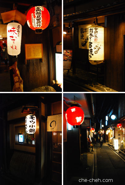 Lanterns @ Pontocho Alley, Kyoto