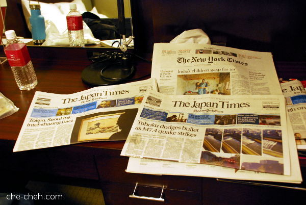 Newspaper Headlines @ Osaka