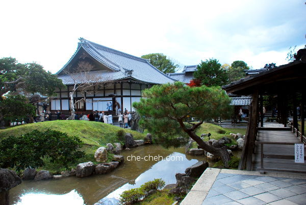 Hojo 方丈 (Main Hall) & Kangetsu-dai 観月台 (Moon Viewing Pavilion) @ Kodai-ji, Kyoto